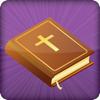 和合本修訂版聖經(繁體中文)RCUV