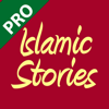 200+ Islamic Stories (Pro)