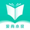 爱尚小说-热门全本小说电子书阅读器